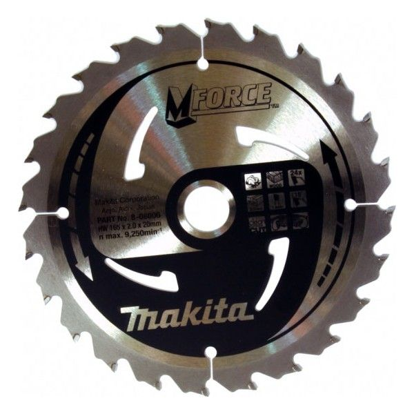 Makita B-08040 pilový kotouč 185mm 24z