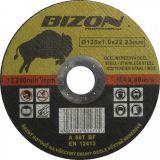 Bizon 125x1,0mm řezný kotouč na ocel a nerez